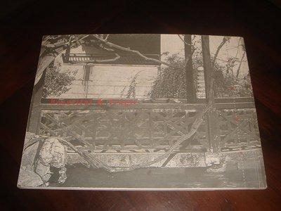 【三米藝術二手書店】「Beautiful & Tragic」洪磊攝影作品 1996~2000,頂層畫廊出版