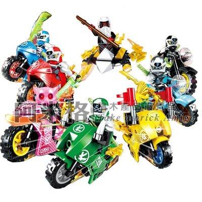 阿米格Amigo│國酷 61040 一套8款 忍者摩托車 帶武器賽車  幻影忍者 積木 第三方人偶 非樂高但相容 袋裝