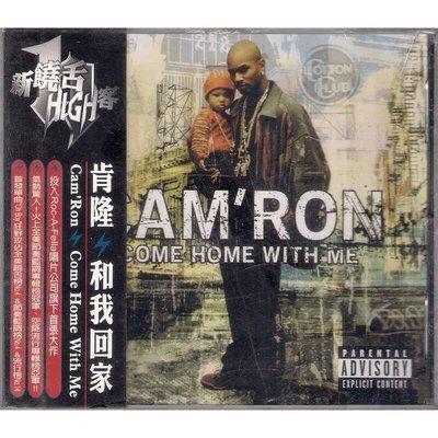 【全新未拆,殼裂】Cam'Ron 肯隆:Come Home With Me 和我回家