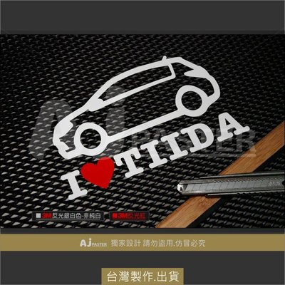 AJ-貨號010 tiida x-trail livina bluebird sentra march 反光貼紙車型貼紙