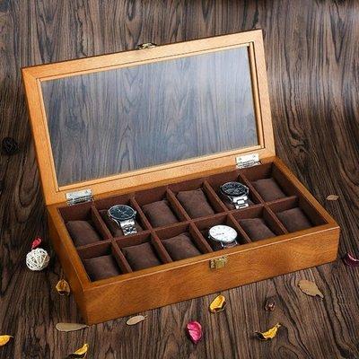 雅式復古木質玻璃天窗手錶收藏盒子12格裝手串鍊展示箱收藏收納首飾盒