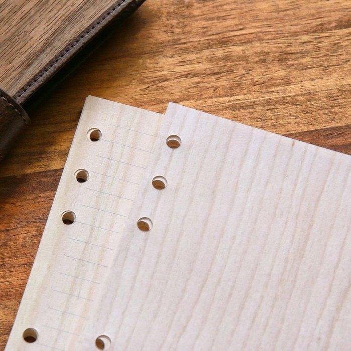 栓木木紋活頁紙(A5 六孔)
