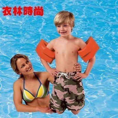 [衣林時尚]INTEX 亮橙手臂圈 25cm x 17cm 59642 建議6-12歲 水中超亮款 新北市