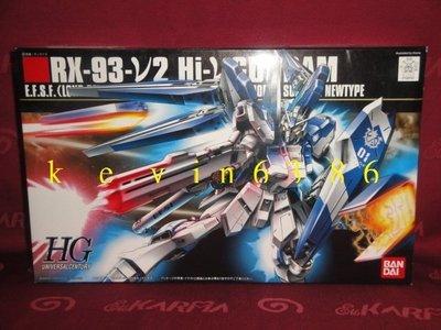 東京都-非00鋼彈-1/144 HGUC RX-93-V2 Hi-Vi鋼彈 (NO:095)現貨