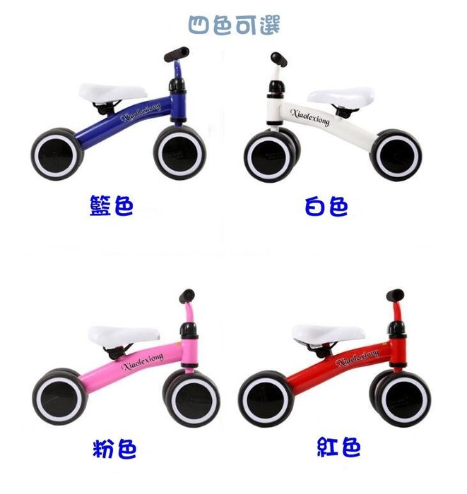 【阿LIN】800099 四輪學步車 學步車  滑步車 童車 身體協調 控制方向 訓練小朋友感覺統合喔