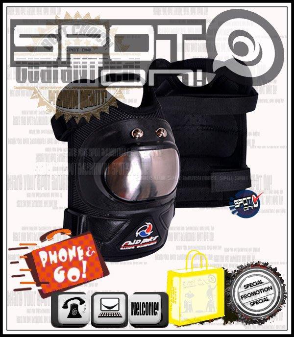 Spot ON - S07 金屬護具-白鐵不鏽鋼護片-短款兩件式 - 護膝組-實用款!百搭! 華蓉 三陽 IX27 AP