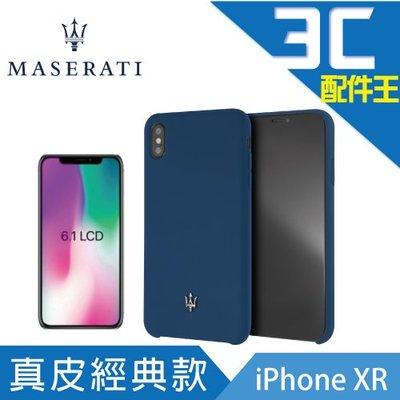 【正版官方授權】MASERATI IPhone XR 6.1吋 經典系列背蓋手機 聯名 名車 手機殼/保護殼/硬殼 簡約