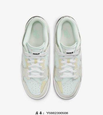 全新正品Nike Dunk Scrap Sea Glass / Archeo Brown 男鞋 兩色
