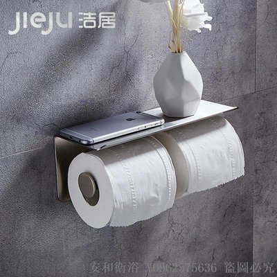 【安和衛浴】304不銹鋼拉絲廁紙架 免打孔卷紙架 廁所手機架 浴室紙巾架WXL18072828