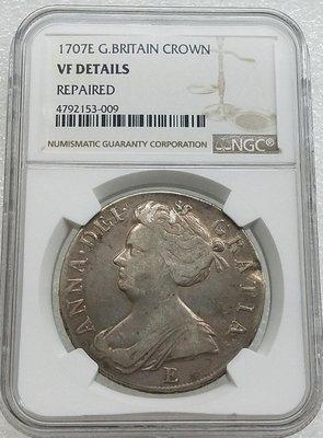 【鑒 寶】(世界各國錢幣)NGC VF 英國1707年E版 安娜女王300年前的1克朗大銀幣 少見 XWW2285
