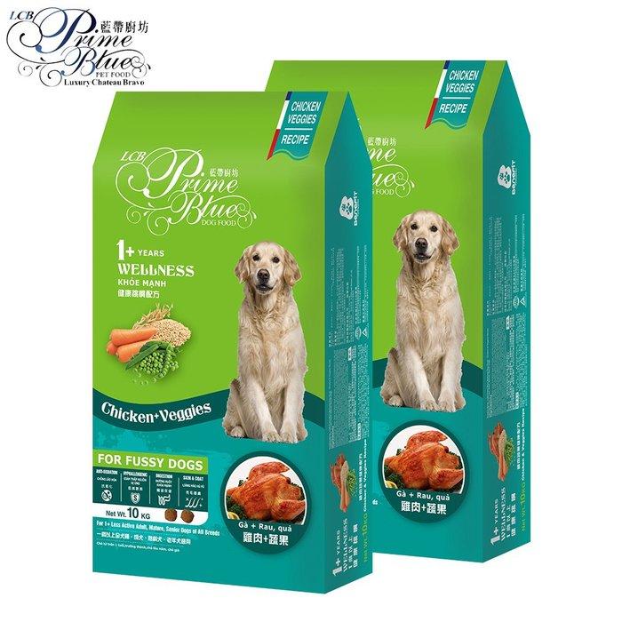 超值2入【LCB藍帶廚坊】WELLNESS狗糧 健康挑嘴/雞肉蔬果配方(10KG)