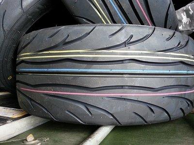 {板橋 蘇}南港輪胎 NS-2R 熱熔胎 235-45-17 L200 現金價$4000 送氣嘴 送定位