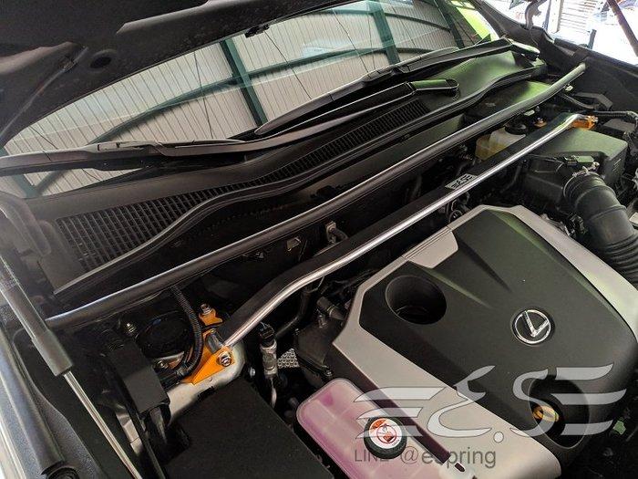 阿宏改裝部品 E.SPRING LEXUS NX200 2017-  鋁合金 引擎室拉桿 3期0利率
