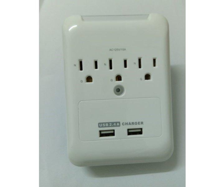 AC110V外掛式電流過載指示燈警示插座+USB插座