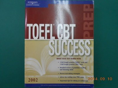 《TOEFL CBT SUCCESS》七成新 2002年初版 有黃斑【CS超聖文化2讚】