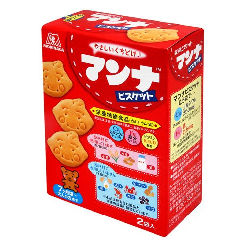 日本 森永 嬰兒牛奶鈣餅 86g 日本進口零食 JUST GIRL
