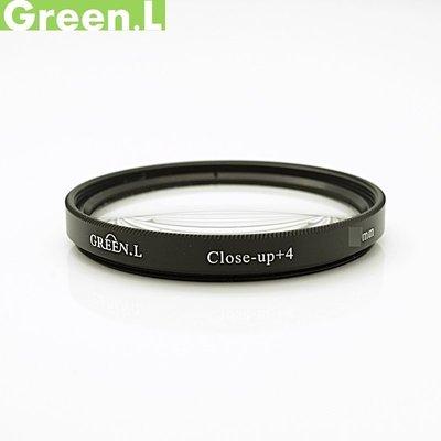 我愛買#Green.L 46mm近攝鏡+4近攝鏡close-up近攝鏡Micro近攝影Macro近攝鏡窮人微距鏡, 替代倒接環雙陽環適近拍鏡生態攝...