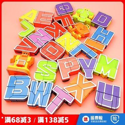 藍色記憶 字母變形機器人金剛數字兒童寶寶26個英文益智組裝ABCD早教男孩玩具車