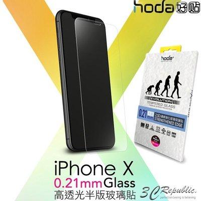 贈 背貼 鏡頭貼 hoda iPhone X iphoneX 9H 抗刮 鋼化 強化玻璃 半版 保護貼 0.21mm
