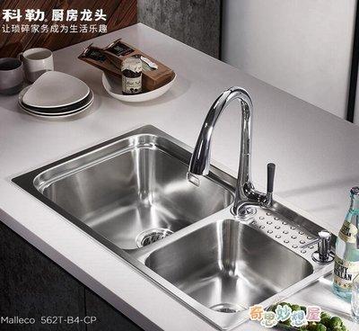 水槽水槽廚房水槽廚房洗菜盆單槽不銹鋼水槽龍頭套餐45925【快速出貨】