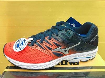 MIZUNO美津濃 男 慢跑鞋 多功能鞋 3E寬楦頭 Wave SHADOW 2 深藍/橘 J1GC182703 現貨