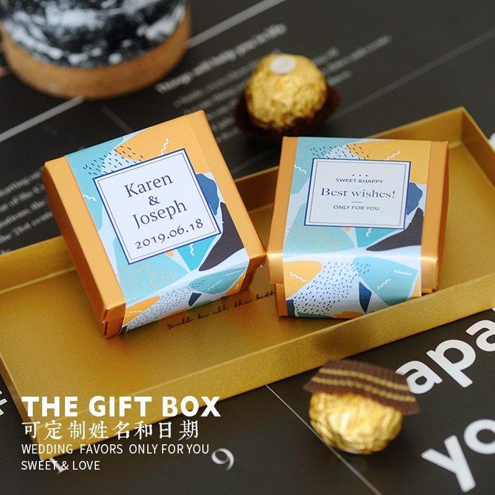 衣萊時尚-熱賣款  金色喜糖紙盒創意個性歐式禮盒伴手禮婚慶用品包裝盒A5