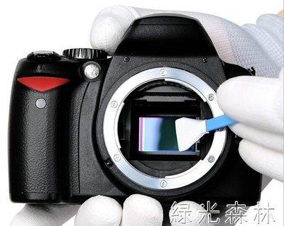 日和生活館 鏡頭清潔筆 清潔棒套裝半畫幅相機傳感器清洗劑數碼單反CCD清理工具 S686