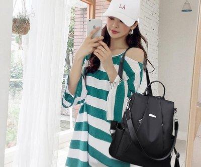 雙肩包女新款韓版潮書包牛津布時尚百搭學生帆布女士小背包-百利