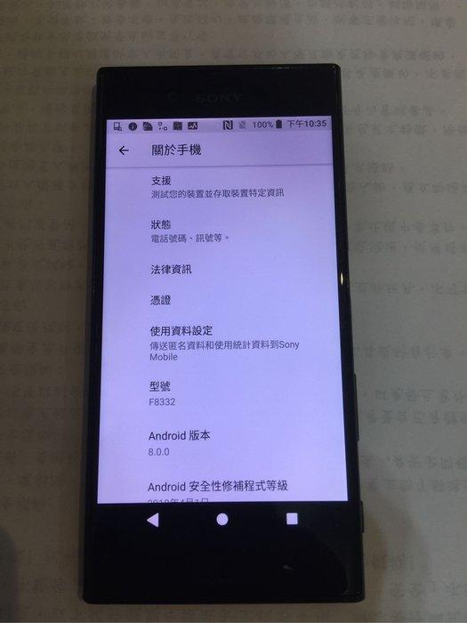 Sony Xperia XZ F8332 64G