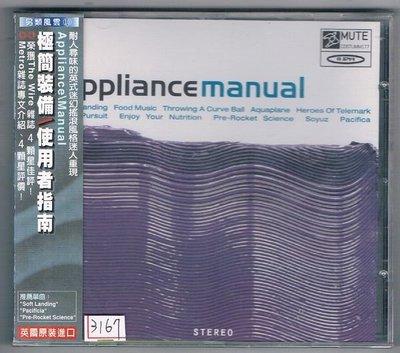 [鑫隆音樂]另類CD-極簡裝備Appliance:使用者指南[5016025611775]全新/免競標