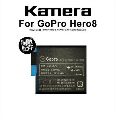 【薪創光華】Kamera 佳美能 Hero 8 副廠電池 5/6/7可用 AJBAT/AABAT 相容電池