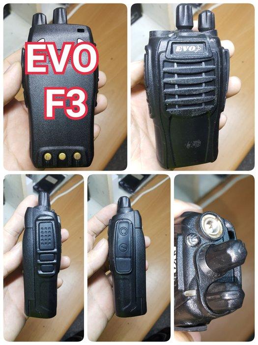 【手機寶藏點】免執照 無線電 業餘機 業務機 VHF UHF FRS UV VU 對講機EVO F3 FRS 鴻G