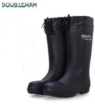 DOUBLEHAN 時尚男款高筒拼色鋼包頭防砸安全雨鞋雨靴水膠鞋套鞋