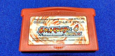 幸運小兔 GBA遊戲 GBA 神奇寶貝 火紅版 寶可夢 火焰紅版 NDS、GBM 適用 E9