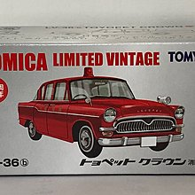 Tomytec Tomica Limited Vintage LV-36b Toyopet Crown 消防無線車