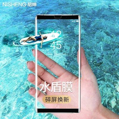 保護貼 三星s10鋼化膜s8全新屏曲面s9全包note 9新手機se貼膜水盾8玻璃plus+