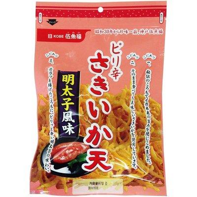 Mei 小舖☼預購商品!日本 伍魚福 辣味 明太子魷魚絲 約87gx2袋
