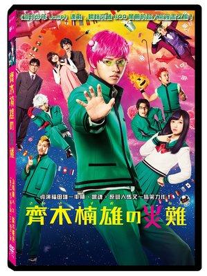 合友唱片 面交 自取 齊木楠雄的災難 Psychic Kusuo DVD