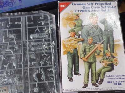 Tristar-35007-GERMAN SELF-PROPELLED GUN CREW-vol.2-加3元手續費-M-250
