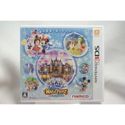 [耀西]二手 純日版 任天堂 3DS N3DS 迪士尼魔法城堡・我的快樂生活 含稅附發票