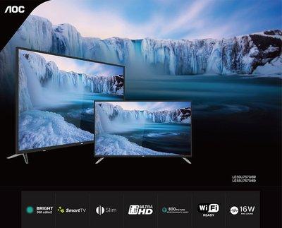 (保固三年)美國AOC 50吋 4K UHD+智慧聯網 淨藍光液晶顯視器50U6090高雄市店家