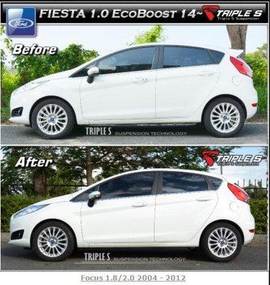 【酷熊】Triple S(TS)短彈簧Ford 福特 Fiesta 2014~ 可搭配KYB Bilstein 避震器 總成
