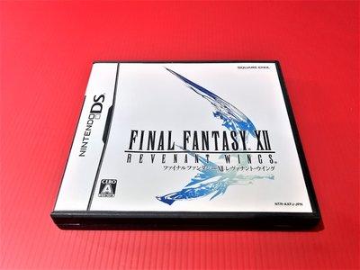 ㊣大和魂電玩㊣任天堂NDS遊戲 太空戰士 12 歸來之翼{日版}編號:L2---2DS 3DS 主機可玩