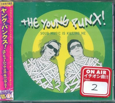 K - The Young Punx Your Music Is Killing Me - 日版 +1BONUS NEW