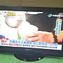 ==千葉二手機== 禾聯 32吋 液晶電視 HD-32G62 === 保固 12 個月--台中--A7158