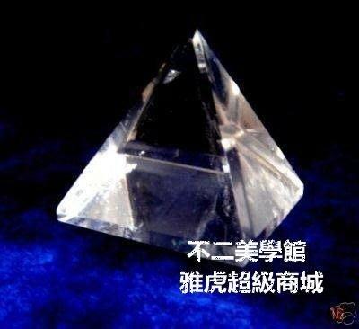 【格倫雅】天然水晶 水晶擺件 水晶金字...
