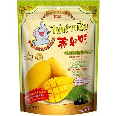泰國 代購 泰好吃牌 低糖 芒果干