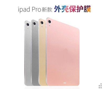 FC商行 ~ iPad Pro 2018 12.9吋 平板電腦機身貼膜 PET不殘膠背貼保護膜 L1503