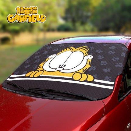 汽車用防曬隔熱遮陽擋擋陽板擋光板前擋風玻璃遮陽罩小車遮光墊