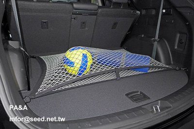 PA&A cargo net / trunk net SPORT+ 運動進階版 後行李廂固定網 後車廂置物網 HONDA
